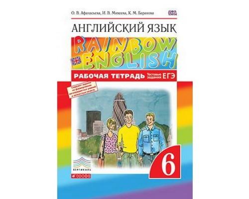 Рабочая тетрадь Английский язык 6 класс Rainbow English Афанасьева