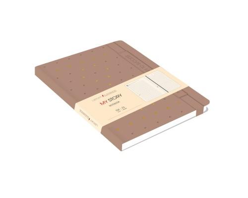 Ежедневник (недатированный) А5 104 листа искусственная кожа MY STORY Шампанское
