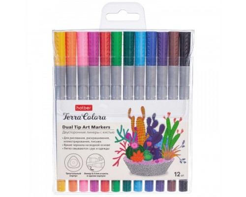 Маркер для скетчинга 12 цветов двусторонний (Артмаркер) Hatber на водной основе Terra Colora