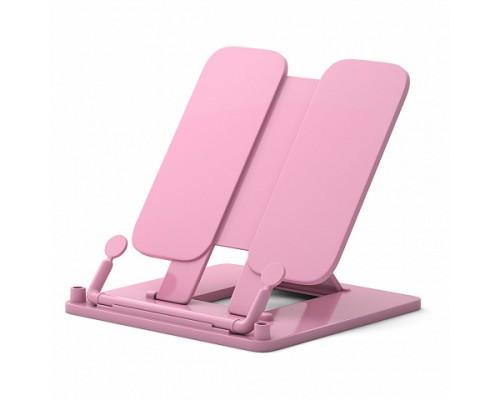 Подставка для книг ErichKrause пластиковая, цвет розовый