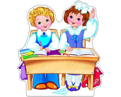 *Ф-8847 ПЛАКАТ ВЫРУБНОЙ А3 В ПАКЕТЕ. Парта с детьми (с блестками и уф-лаком в индивидуальной упаковк